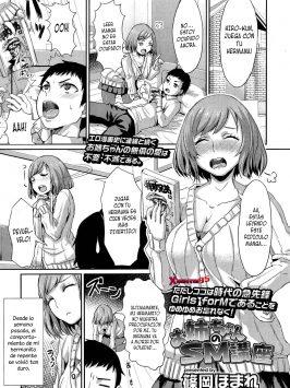 Onee-chan no SM Kouza