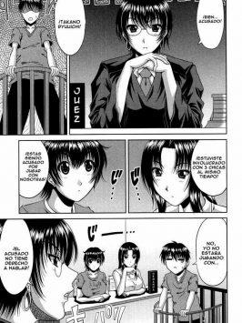 Manatsu No Hanazono 4
