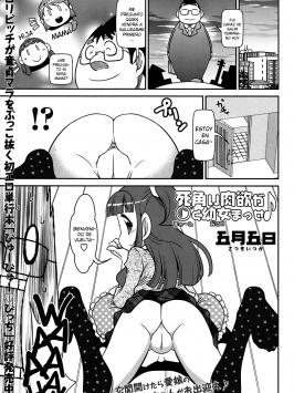 La Lujuria Secreta de una Chica Joven [Satsuki Itsuka]