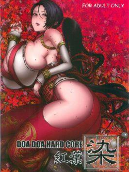 Doa Doa Hard Core Momijizome (Dead or Alive)